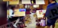 В Москве уволенная после обвинений в избиении детей учительница написала заявление в полицию
