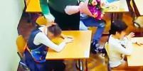 В московской школе с детьми обращались жестоко, потому что их инвалидность бесила
