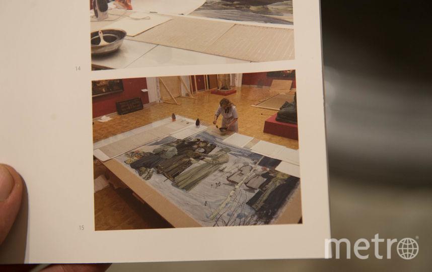 """Специалисты устранили деформацию холста. Фото Святослав Акимов, """"Metro"""""""