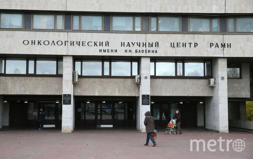 Онкоцентр Блохина на Каширке. Фото Василий Кузьмичёнок