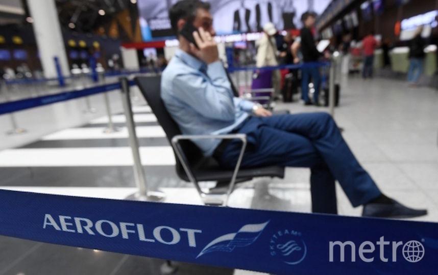 Пассажир в Шереметьево. Фото РИА Новости