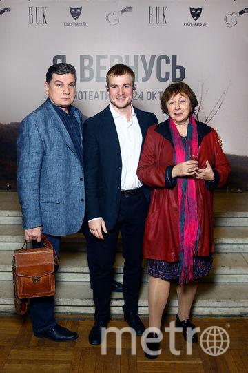 Макар Запорожский с родителями. Фото Игорь Харитонов.