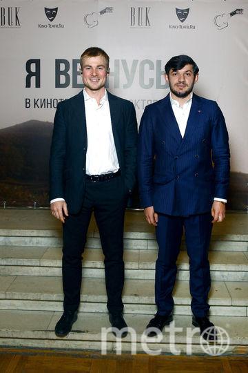 Макар Запорожский и Беник Аракелян. Фото Игорь Харитонов.