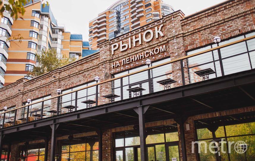 Рынок на Ленинском. Фото Предоставлено пресс-службой.