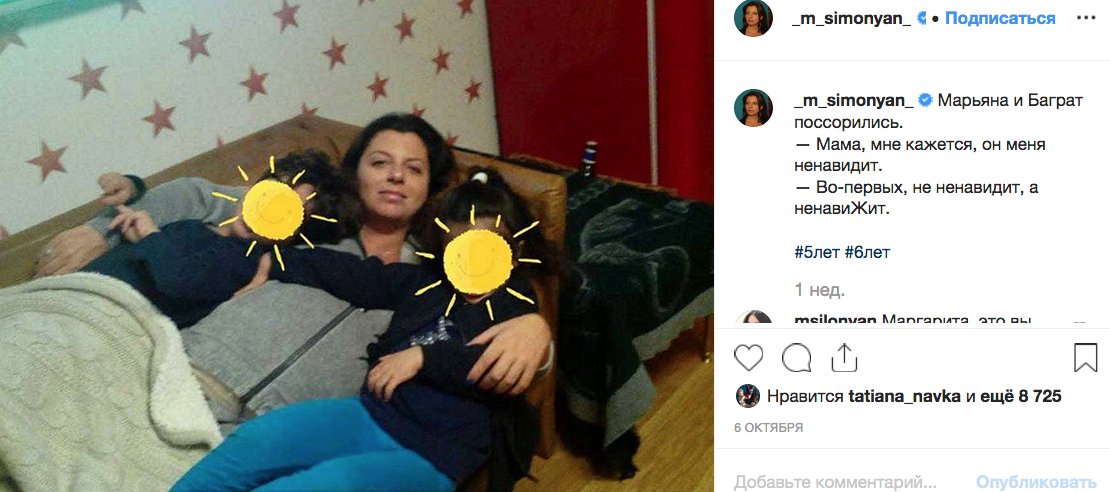Маргарита Симоньян, фотоархив. Фото https://www.instagram.com/_m_simonyan_/