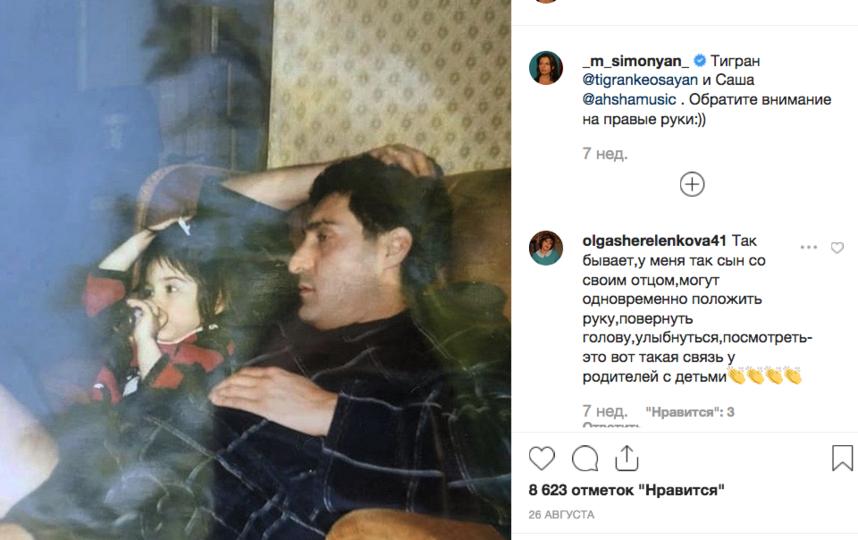 Тигран Кеосаян, фотоархив. Фото https://www.instagram.com/_m_simonyan_/