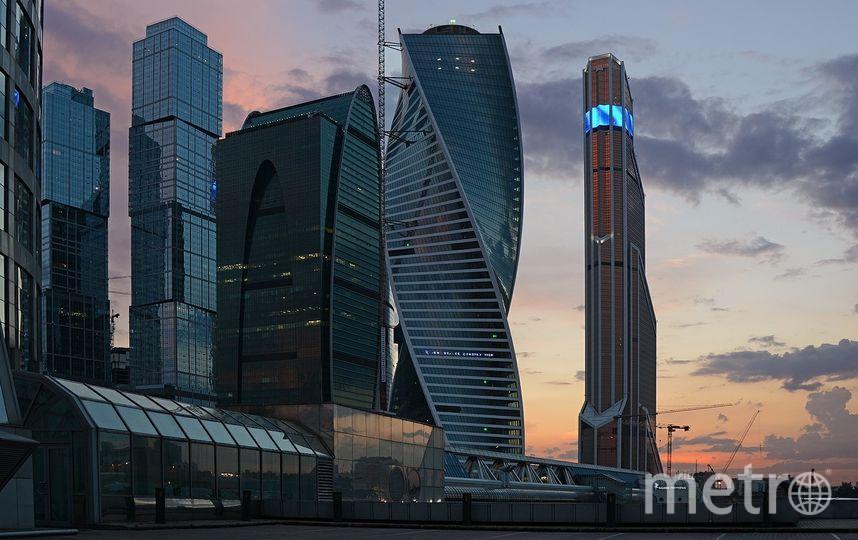 В 2020 году поступления от налога в Центральной АО составят 464,1 миллиард рублей. Фото Pixabay