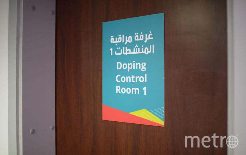 Встреча российских экспертов с WADA перенесена на неопределённый срок. Фото Getty