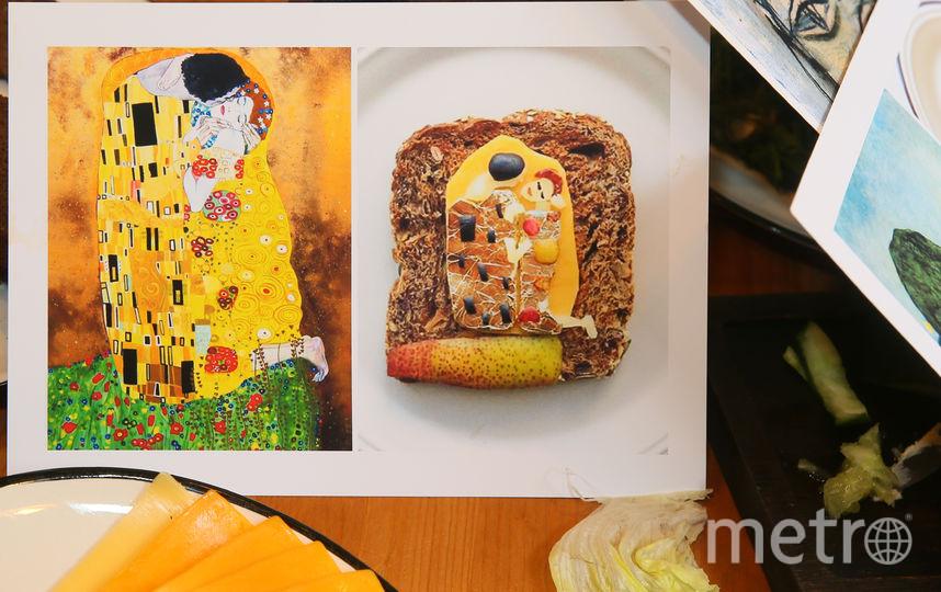 """""""Поцелуй"""" Густава Климта воспроизвели с помощью сыра и перца. Фото Василий Кузьмичёнок"""