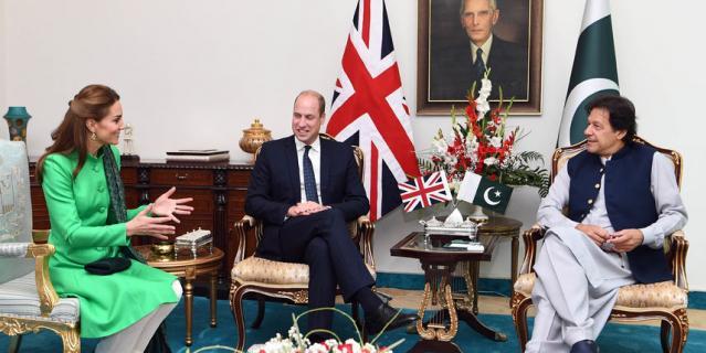 Кейт Миддлтон и принц Уильям, официальный визит в Пакистан, фотоархив.