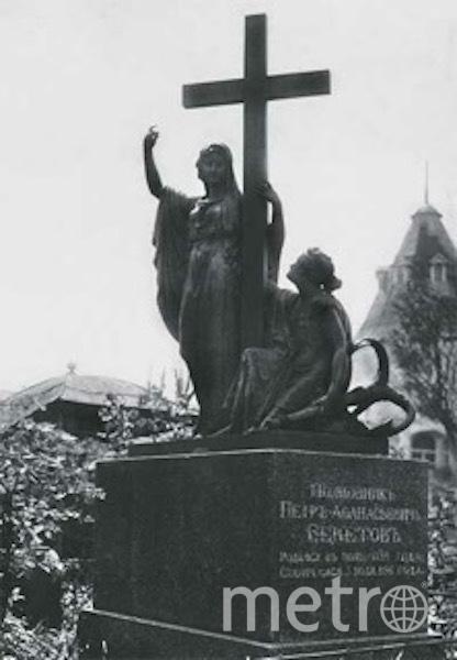 Так выглядел памятник с постаментом, который считался утерянным. Фото скриншот facebook.com/sosedi.yakimanka.