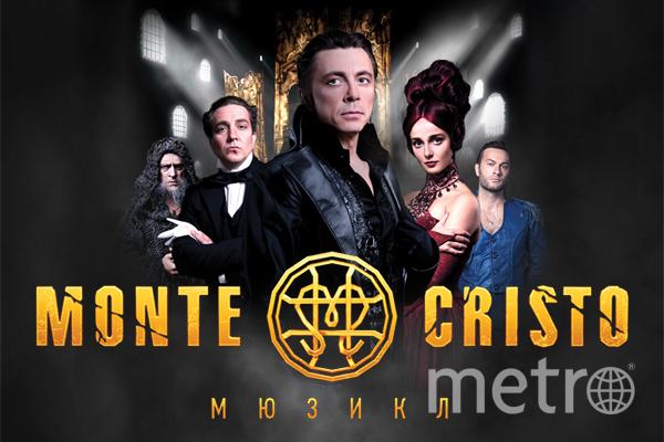 Мюзикл шёл на сцене с 2008 года. Фото фото предоставлено пресс-службой мюзикла «Монте-Кристо», Предоставлено организаторами