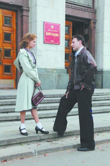Александр Фокин и Юлия Хлынина исполнили в картине главные роли. Фото предоставлено «кремлин филмз»