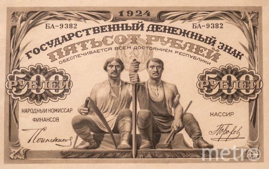"Выставка в Музее истории денег. Фото Алена Бобрович, ""Metro"""