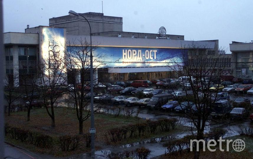 130 человек, по официальной версии, погибли в теракте на Дубровке. В зал на момент начала теракта зашло 40 захватчиков. Фото Getty