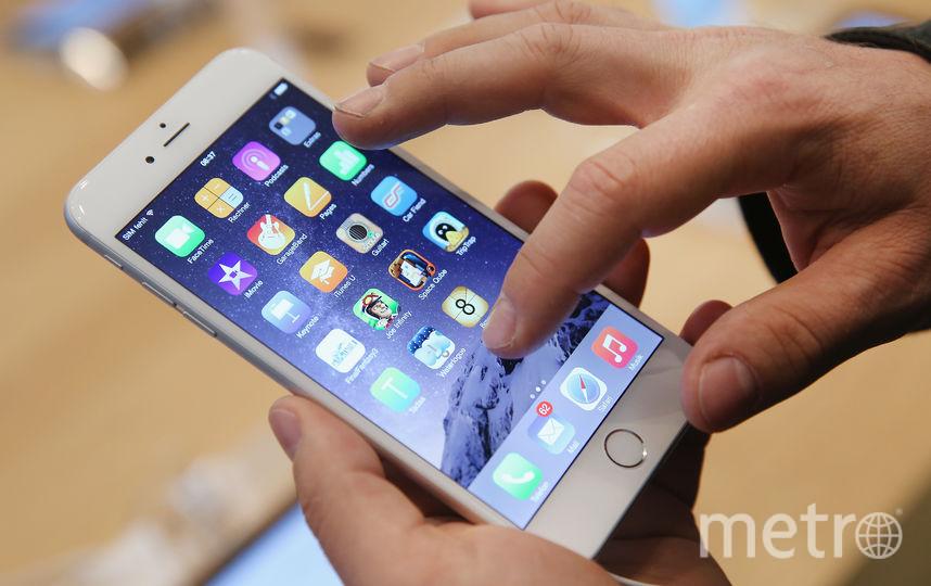"""Москвич отозвал иск к Apple о """"доведении до гомосексуализма"""". Фото Getty"""