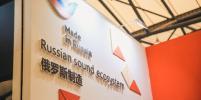 Российские производители музыкальных инструментов провели переговоры об экспорте своей продукции на Music China 2019