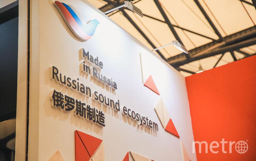 ВыставкаMusicChina2019.