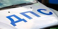 Водитель автомобиля сбил двух сотрудниц МВД в районе Якиманка и скрылся