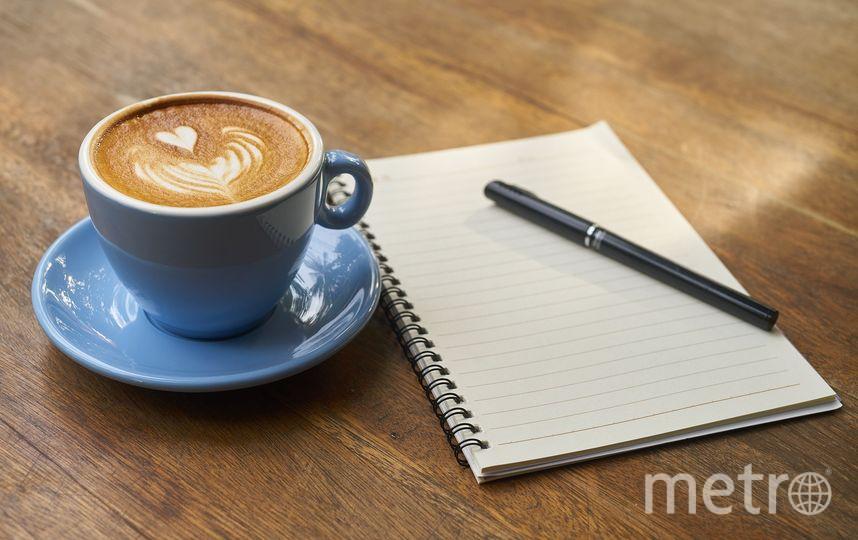 Кофе снижает иммунитет. Фото Pixabay