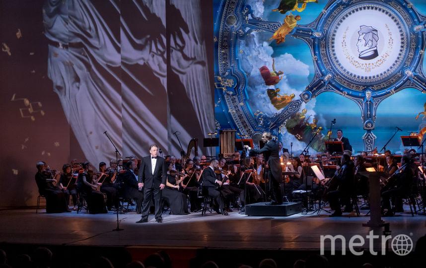 """Национальная оперная премия """"Онегин"""", фотоархив."""