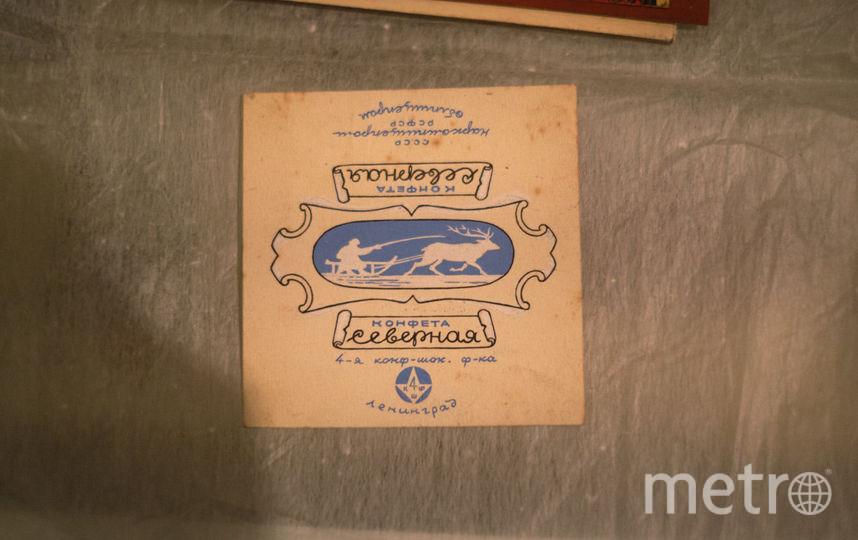 """В Петербурге открывается выставка, которая расскажет, во что заворачивали карамель в конце XIX века и из чего в Петербурге делали шоколадные конфеты сто лет назад. Фото Святослав Акимов., """"Metro"""""""