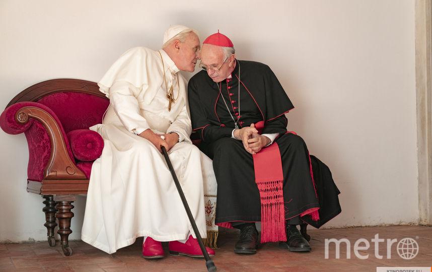 """Кадр из фильма """"Два папы"""". Фото Netflix, kinopoisk.ru"""