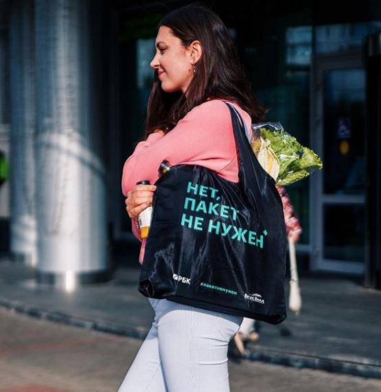 Такую сумку можно взять в магазине бесплатно. Фото instagram: @izbenka_vkusvill