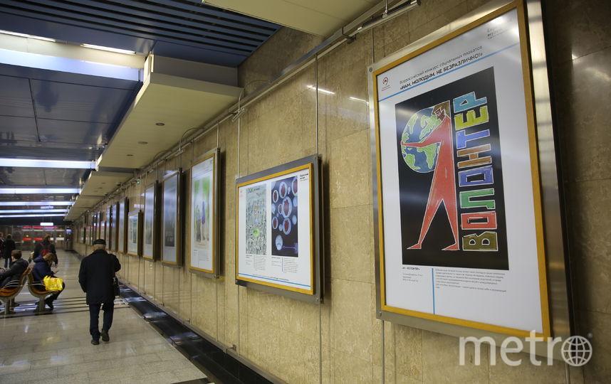 """Выставка плакатов на станции """"Выставочная"""". Фото предоставлено пресс-службой метрополитена, """"Metro"""""""