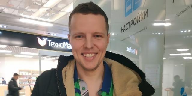 Сергей, 32 года, банкир.