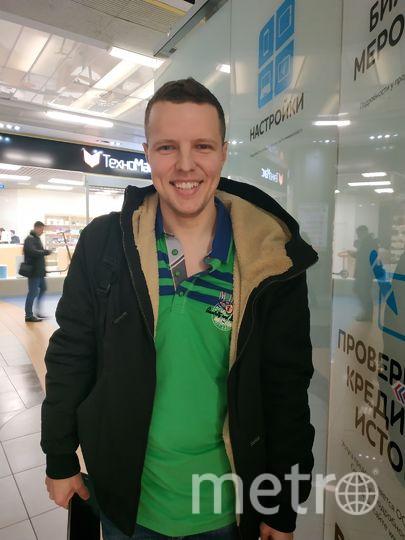 """Сергей, 32 года, банкир. Фото Наталья Сидоровская, """"Metro"""""""
