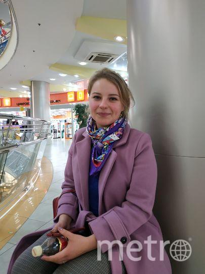 """Екатерина, юрист, 25 лет. Фото Наталья Сидоровская, """"Metro"""""""