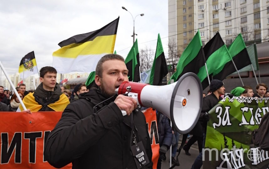 "Участники акции ""Русский марш"" в Москве (архивное фото). Фото РИА Новости"