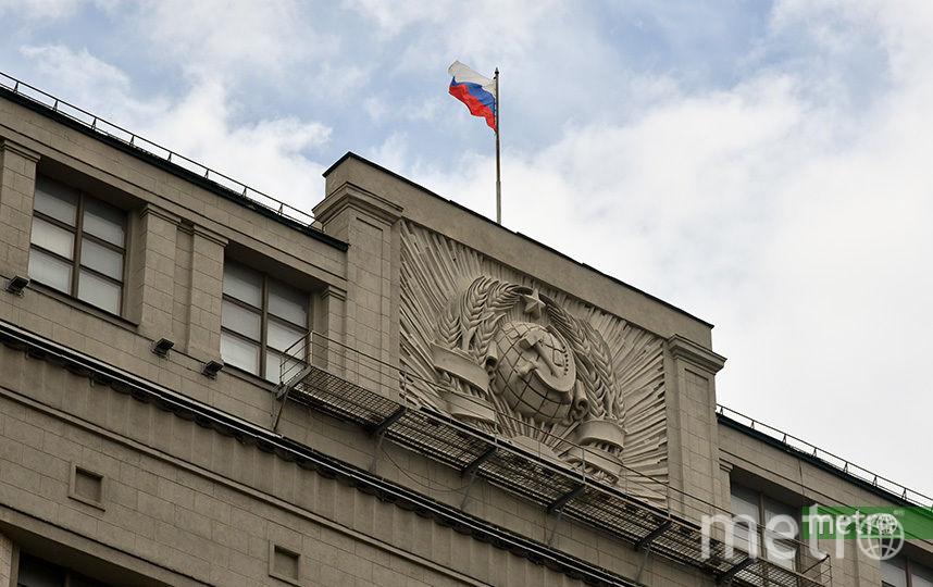 Госдума, архив. Фото Василий Кузьмичёнок