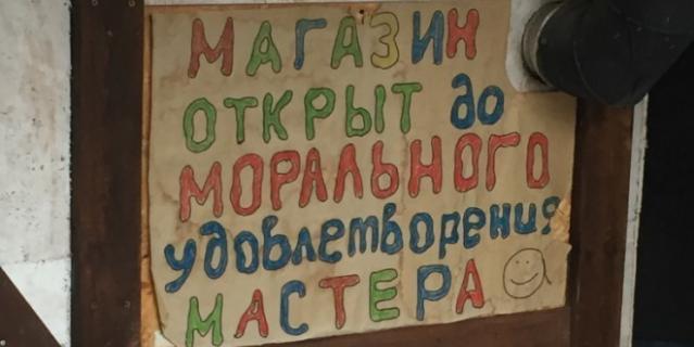 Лавка стеклодува Константина Телицкого