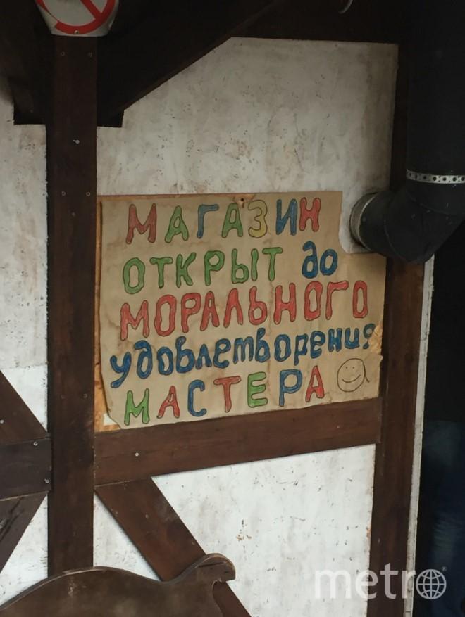 """Лавка стеклодува Константина Телицкого. Фото """"Metro"""""""