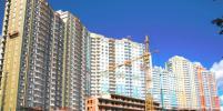 Как успеть приобрести новую квартиру по старым правилам и по старым ценам