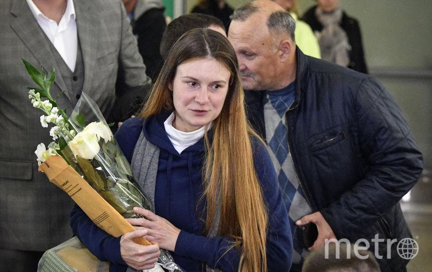 Мария Бутина. Фото AFP