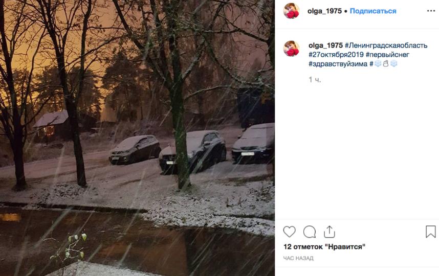 В город и область пришла непогода - жители делятся фото в Сети. Фото скриншот https://www.instagram.com/olga_1975/