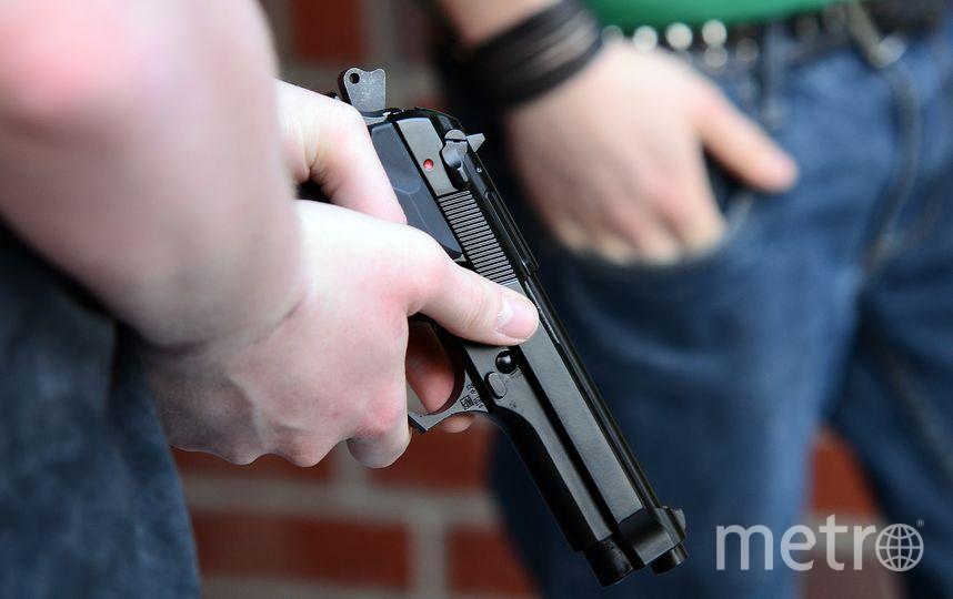 Пистолет. Фото Pixabay