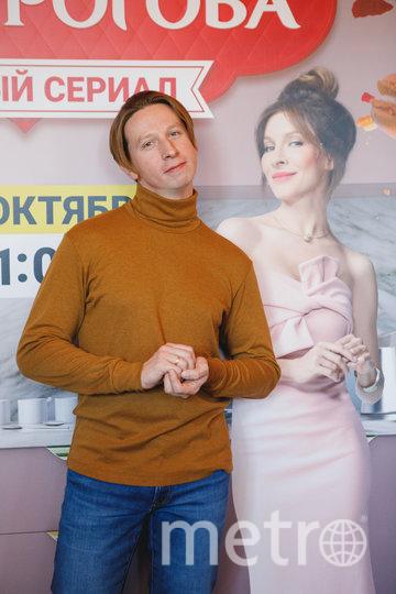 "Дмитрий Лысенков. Фото Предоставлено пресс-службой телеканала ""Супер""."