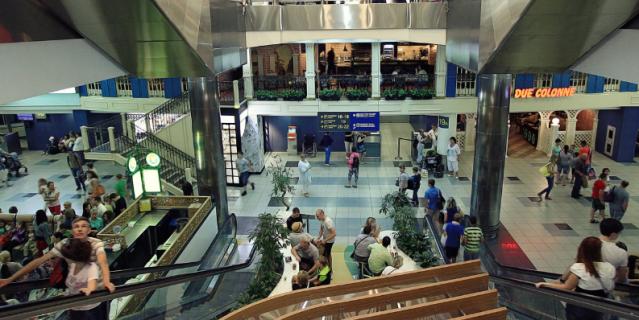 Сюрприз ждёт пассажиров аэропорта Шереметьево.