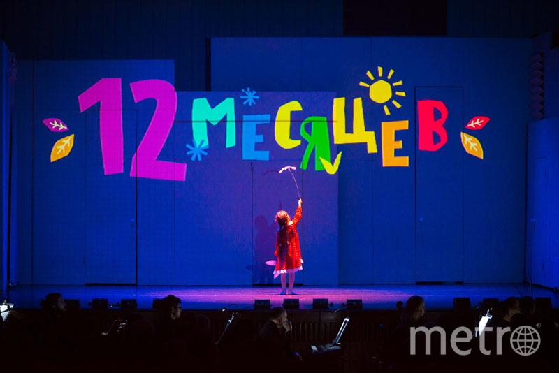 """Спектакль """"12 месяцев"""". Фото Концертный зал у Финляндского вокзала, Предоставлено организаторами"""