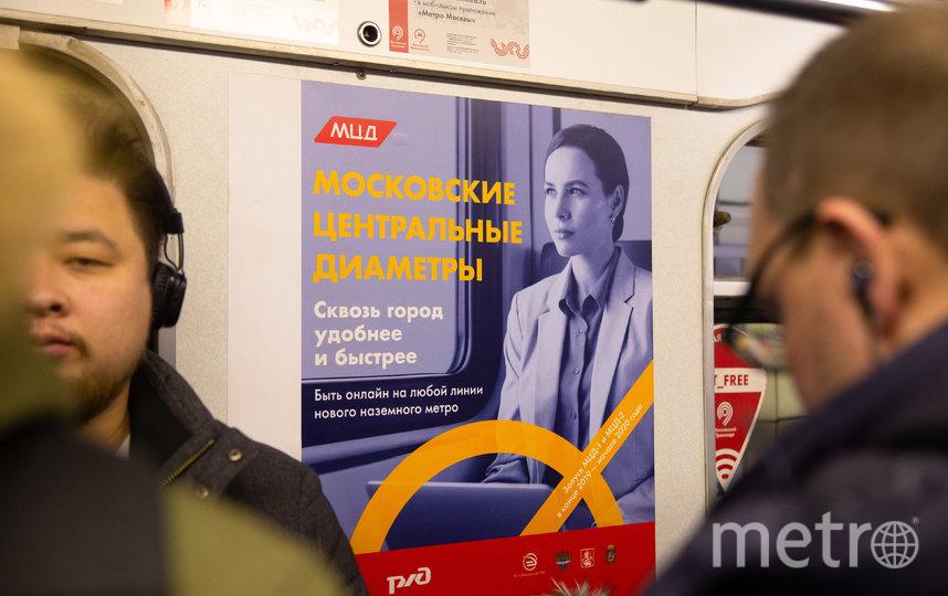 Воздух в поездах МЦД будут обеззараживать с помощью ультрафиолетовых ламп. Фото Василий Кузьмичёнок