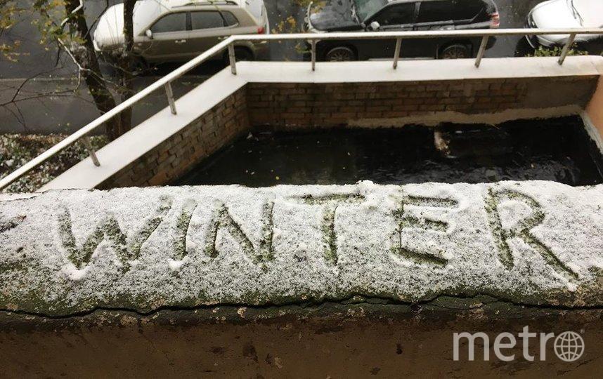 """Снег слегка засыпал столицу. Фото Скриншот Instagram/duntemm, """"Metro"""""""