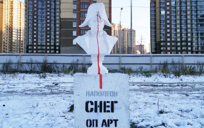 """Наполеон Снегопарт"". Фото Скриншот Instagram: @loketski"