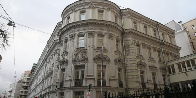 Сейчас здание занимает Минобрнауки.