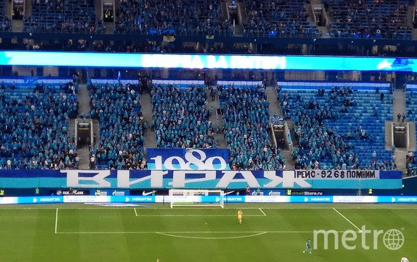 """Баннер появился на фанатской трибуне. Фото Дарья Есенина, """"Metro"""""""