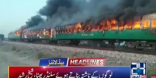 Больше всего людей погибло при попытке спрыгнуть с горящего поезда на ходу.