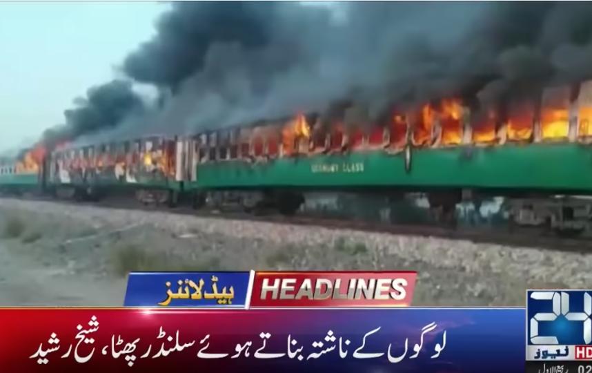 Больше всего людей погибло при попытке спрыгнуть с горящего поезда на ходу. Фото cкриншот youtube.com/watch?v=CyhEPSOdVSk